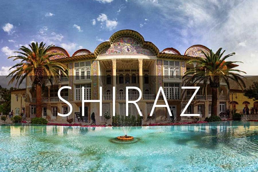نخ دندان میناد در شیراز